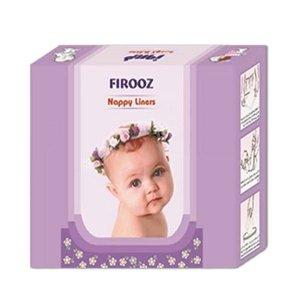 محافظ کهنه کودک فیروز مدل nappy liners بسته 50 عددی