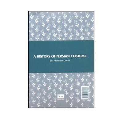 کتاب هشت هزار سال تاریخ پوشاک اقوام ایرانی اثر مهرآسا غیبی نشر هیرمند