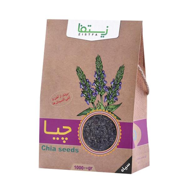 دانه چیا سیاه زیستفا - 1000 گرم