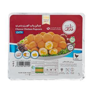 چیکن پاپ کورن پنیری فارسی - 400 گرم