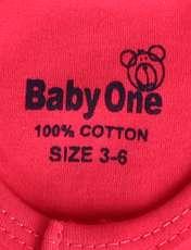 ست 3 تکه لباس نوزادی بی بی وان مدل لاک پشت کد 504 -  - 8