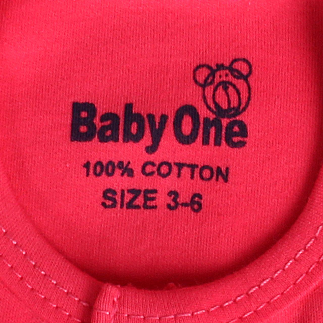 ست 3 تکه لباس نوزادی بی بی وان مدل لاک پشت کد 504 -  - 9