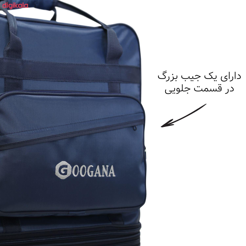 ساک سفری چرخ دار گوگانا مدل gog2015 main 1 13