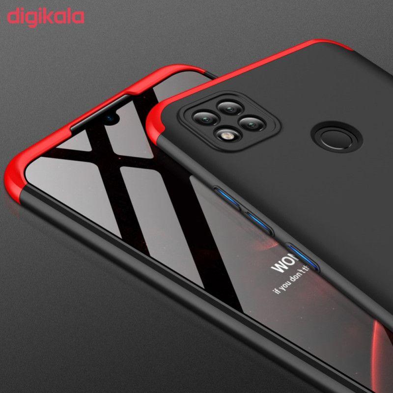 کاور 360 درجه جی کی کی مدل GK-REDMI9C-RM9C9C مناسب برای گوشی موبایل شیائومی REDMI 9C main 1 11