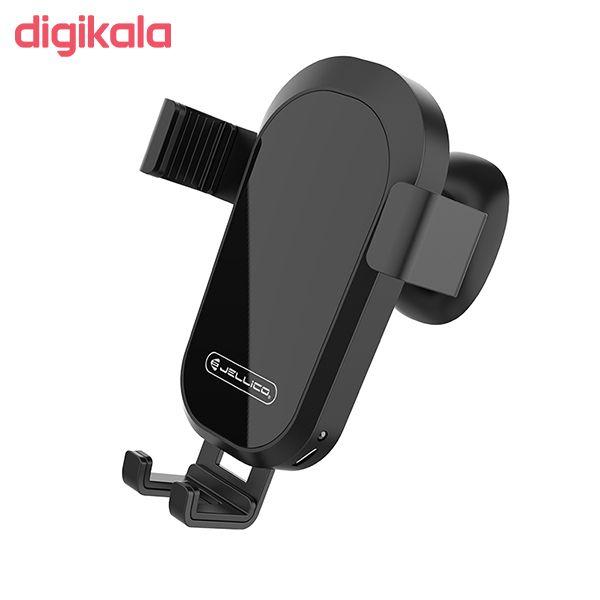 پایه نگهدارنده و شارژر بی سیم گوشی موبایل جلیکو مدل HO-101  main 1 2