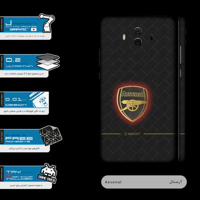 برچسب پوششی ماهوت مدل Arsenal-FC-FullSkin  مناسب برای گوشی موبایل هواوی  Mate 10