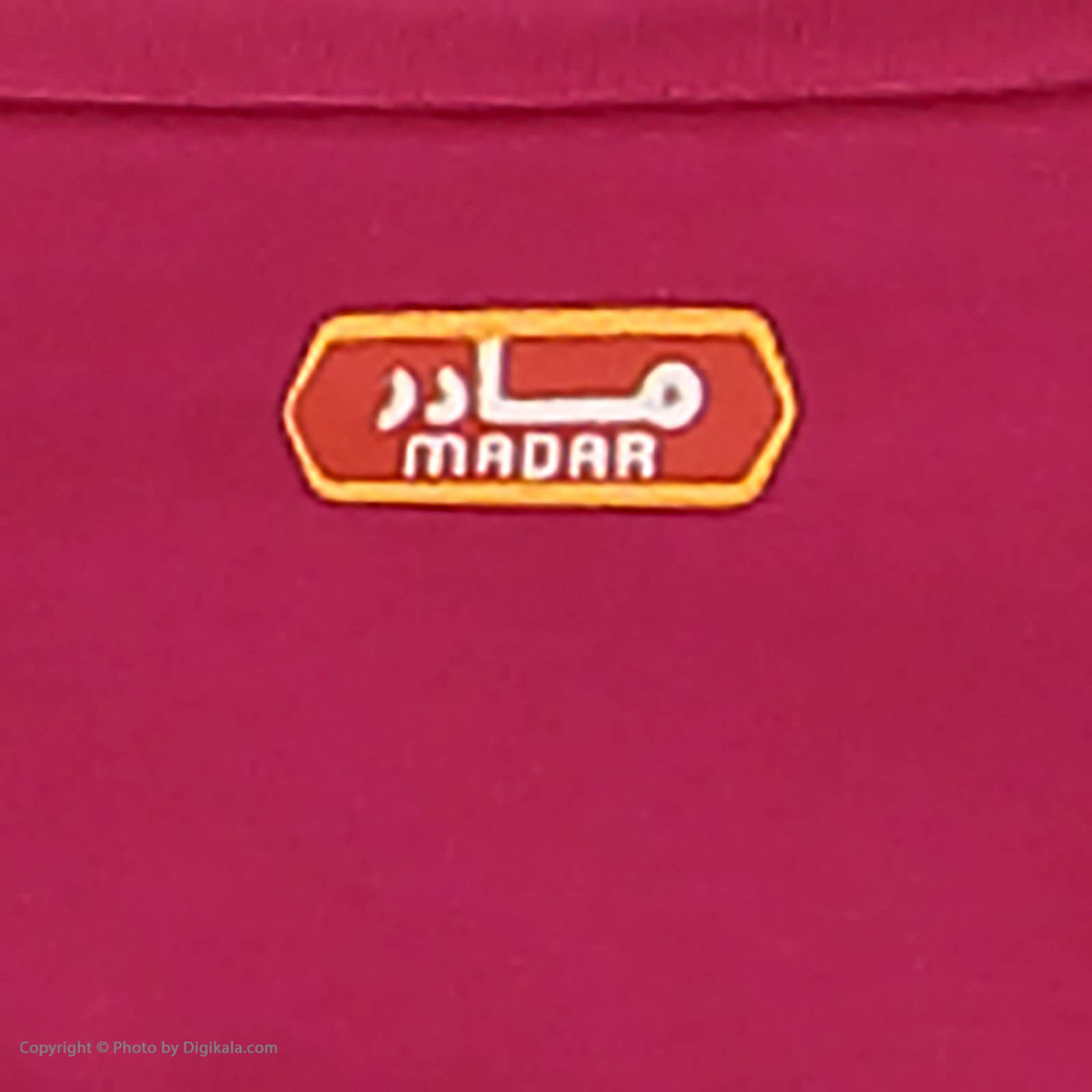 ست تی شرت و شلوار دخترانه مادر مدل 301-66 main 1 5