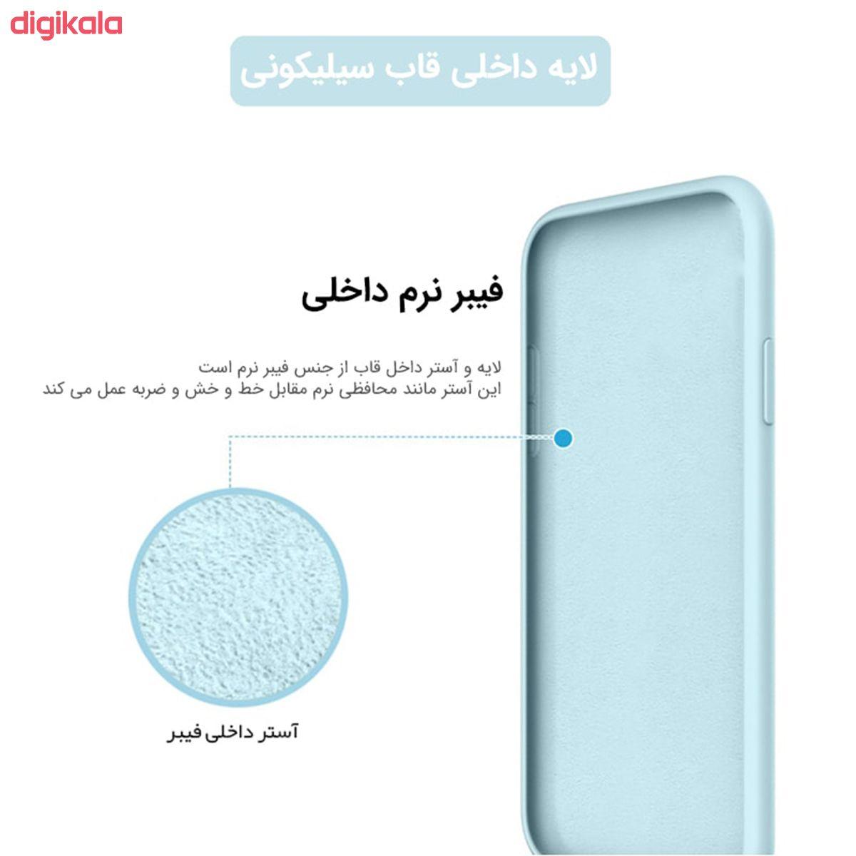 کاور مدل PHSIILK مناسب برای گوشی موبایل سامسونگ Galaxy S20 FE main 1 9
