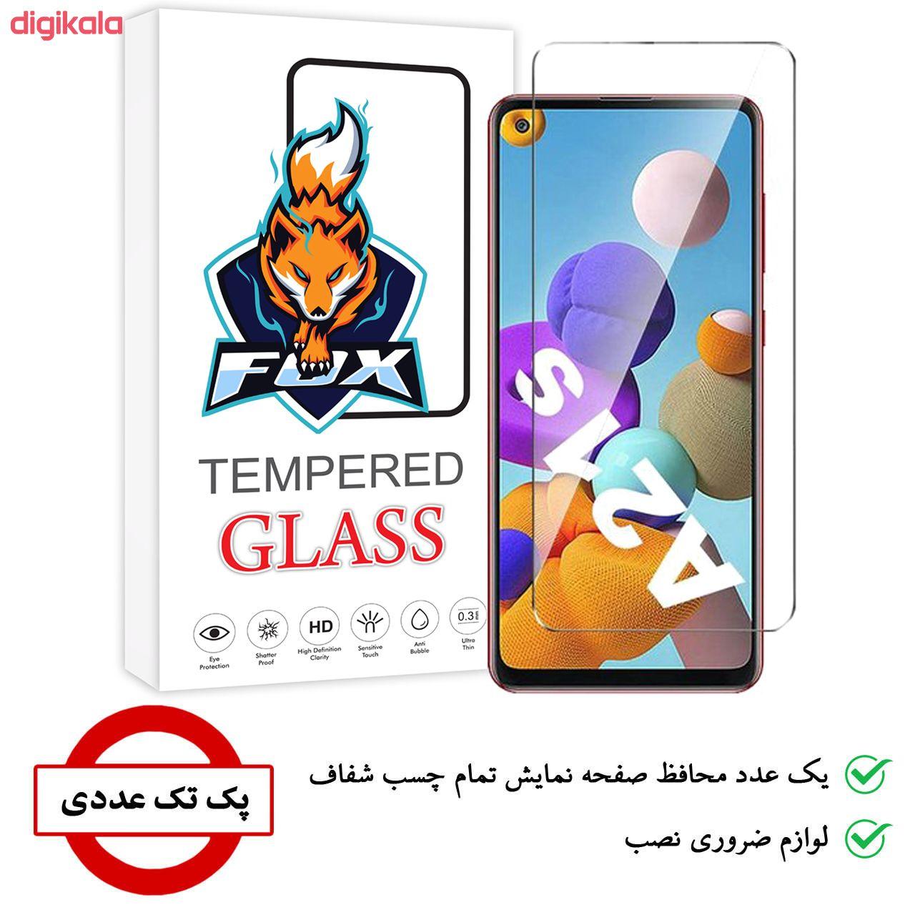 محافظ صفحه نمایش فوکس مدل PR001 مناسب برای گوشی موبایل سامسونگ Galaxy A21s main 1 1