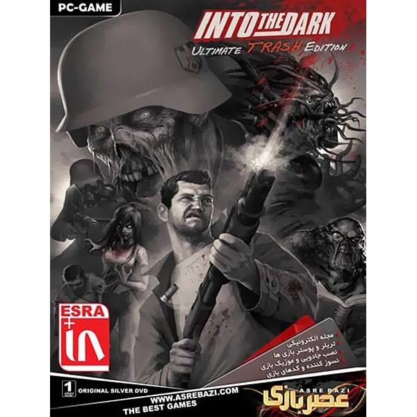 بازی کامپیوتری Into the Dark Ultimate Trash Edition