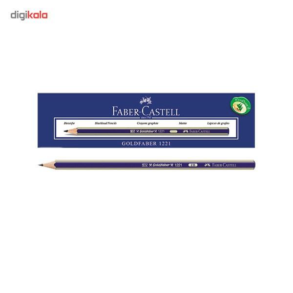 مداد طراحی فابر کاستل مدل گلدفابر با درجه سختی نوک 4B main 1 2