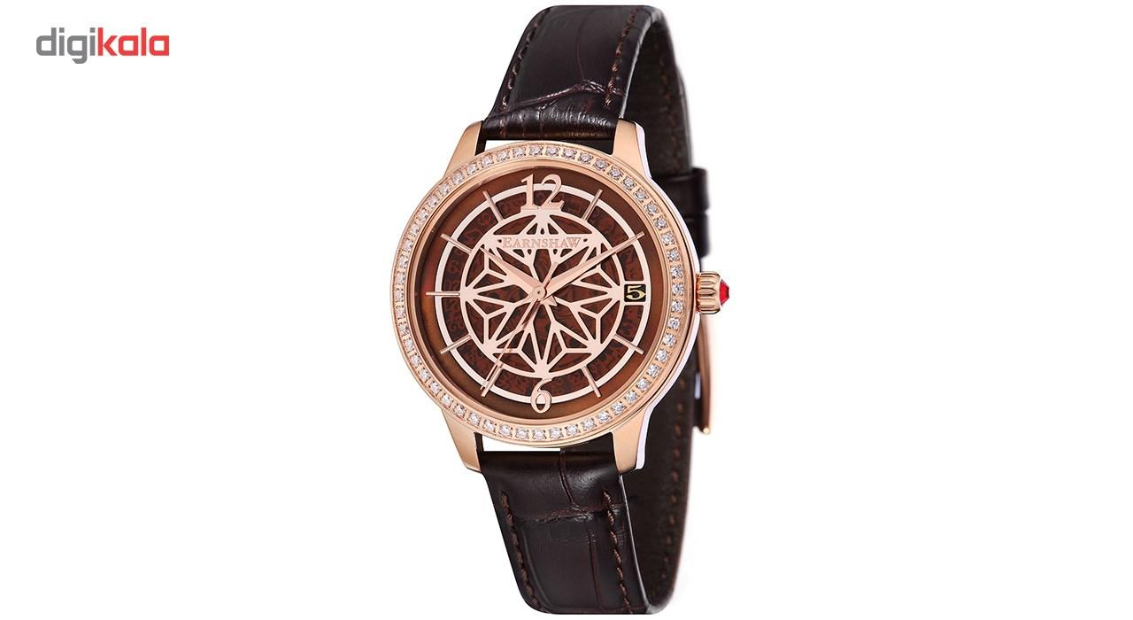 خرید                                      ساعت مچی عقربه ای زنانه ارنشا مدل ES-8064-02