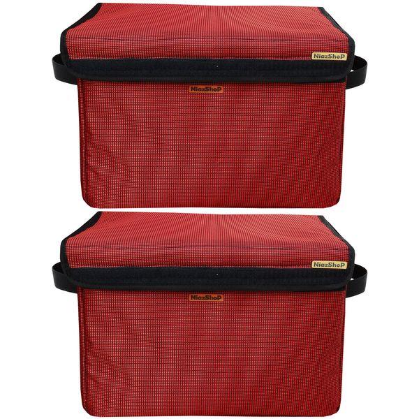جعبه نظم دهنده صندوق عقب خودرو نیازشاپ مدل NP7001-2بسته 2 عددی