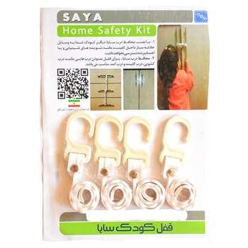 قفل درب کابینت مدل سایا کد 65 بسته 4 عددی