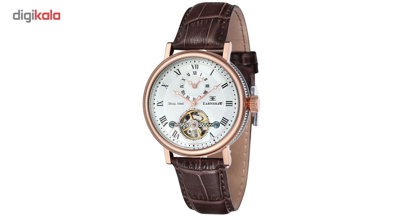 خرید ساعت مچی عقربه ای مردانه ارنشا مدل ES-8047-05
