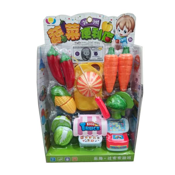 ست اسباب بازی مدل برش میوه و سبزیجات کد 9909