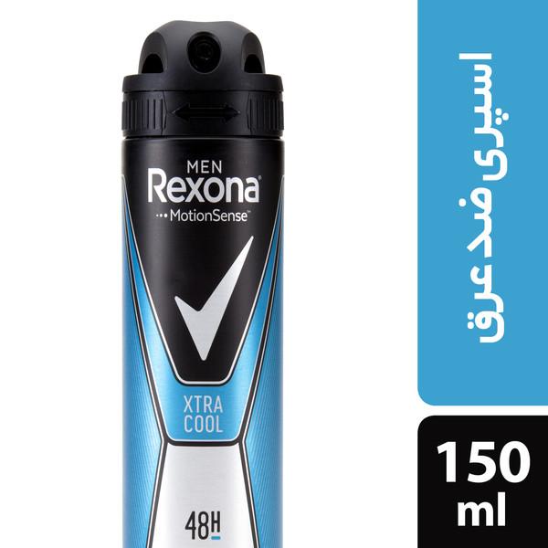 اسپری ضد تعریق مردانه رکسونا مدل Xtra Cool حجم 150 میلی لیتر