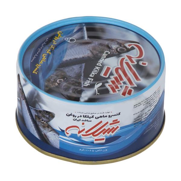 کنسرو ماهی کیلکا در روغن شیلانه - 180 گرم