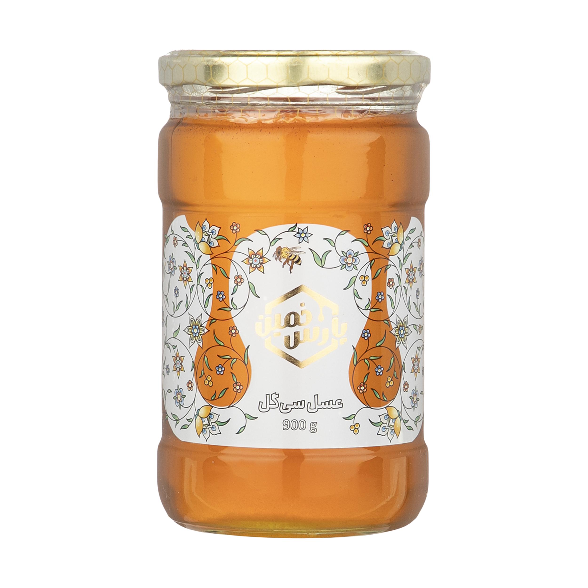 عسل سی گل پارس خمین - 900 گرم