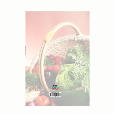 کتاب پیش بسوی سلامتی سلامت غذا و بهترین روشهای تغذیه اثر نیلوفر ولیخانی انتشارات کاکتوس