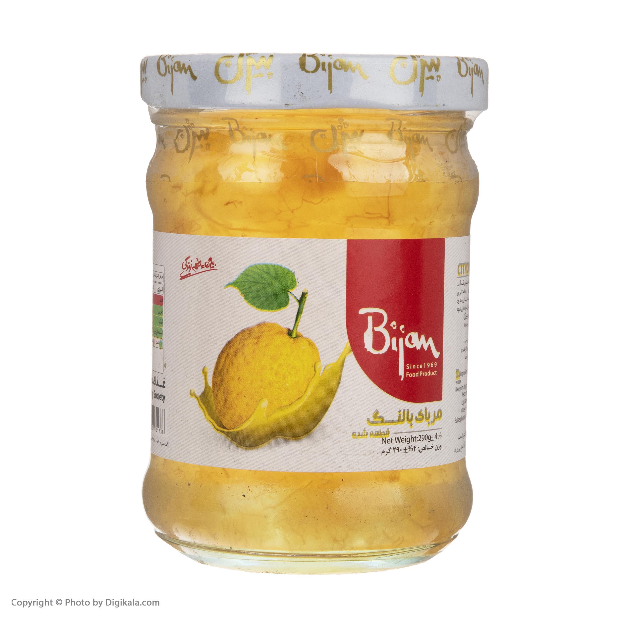 مربا بالنگ بیژن - 290 گرم main 1 1