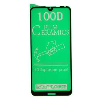 محافظ صفحه نمایش مدل CR مناسب برای گوشی موبایل شیائومی Redmi Note 8