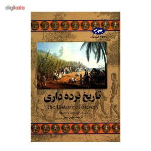 کتاب تاریخ برده داری اثر نورمن ال.ماخت