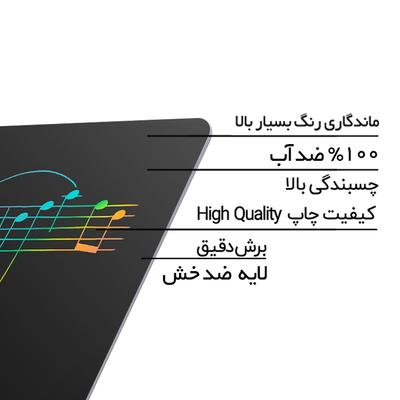 استیکر لپ تاپ ماسا دیزاین طرح نوت مدل STL0110 مناسب برای لپ تاپ 15.6 اینچ