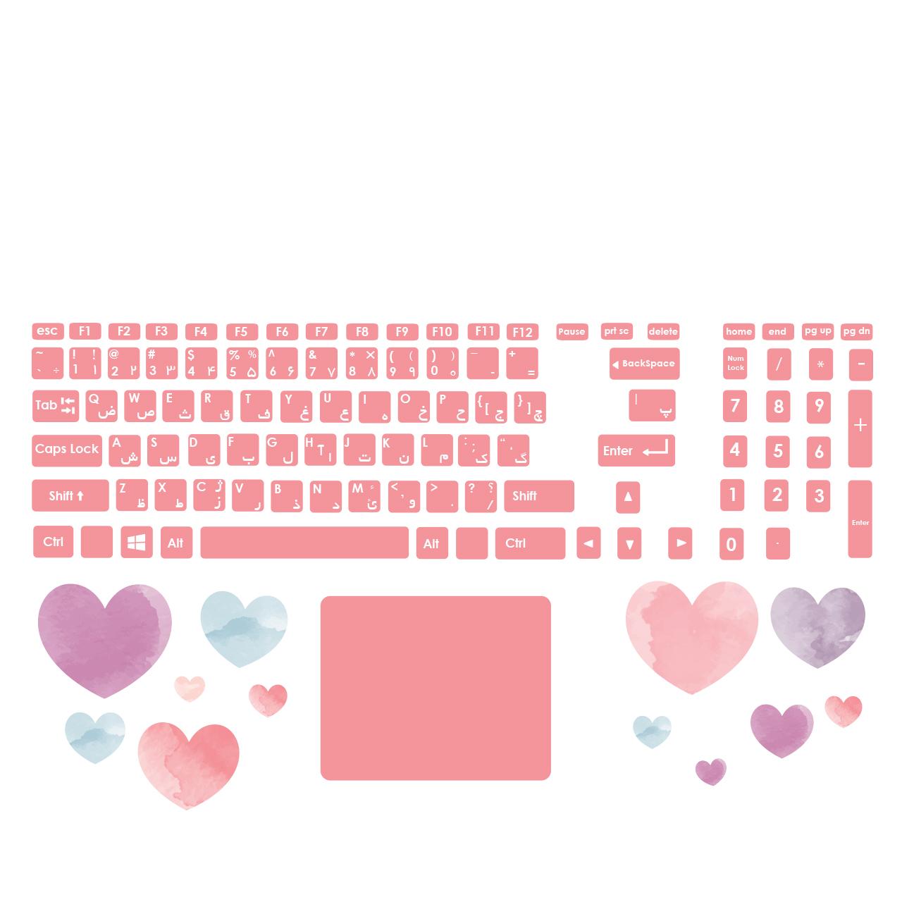 بررسی و {خرید با تخفیف} استیکر لپ تاپ صالسو آرت مدل 8014 hk به همراه برچسب حروف فارسی کیبورد اصل
