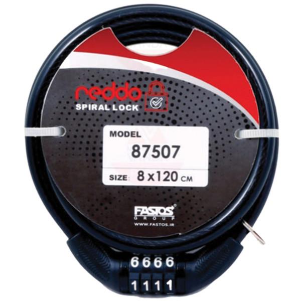 قفل دوچرخه مدل 87507