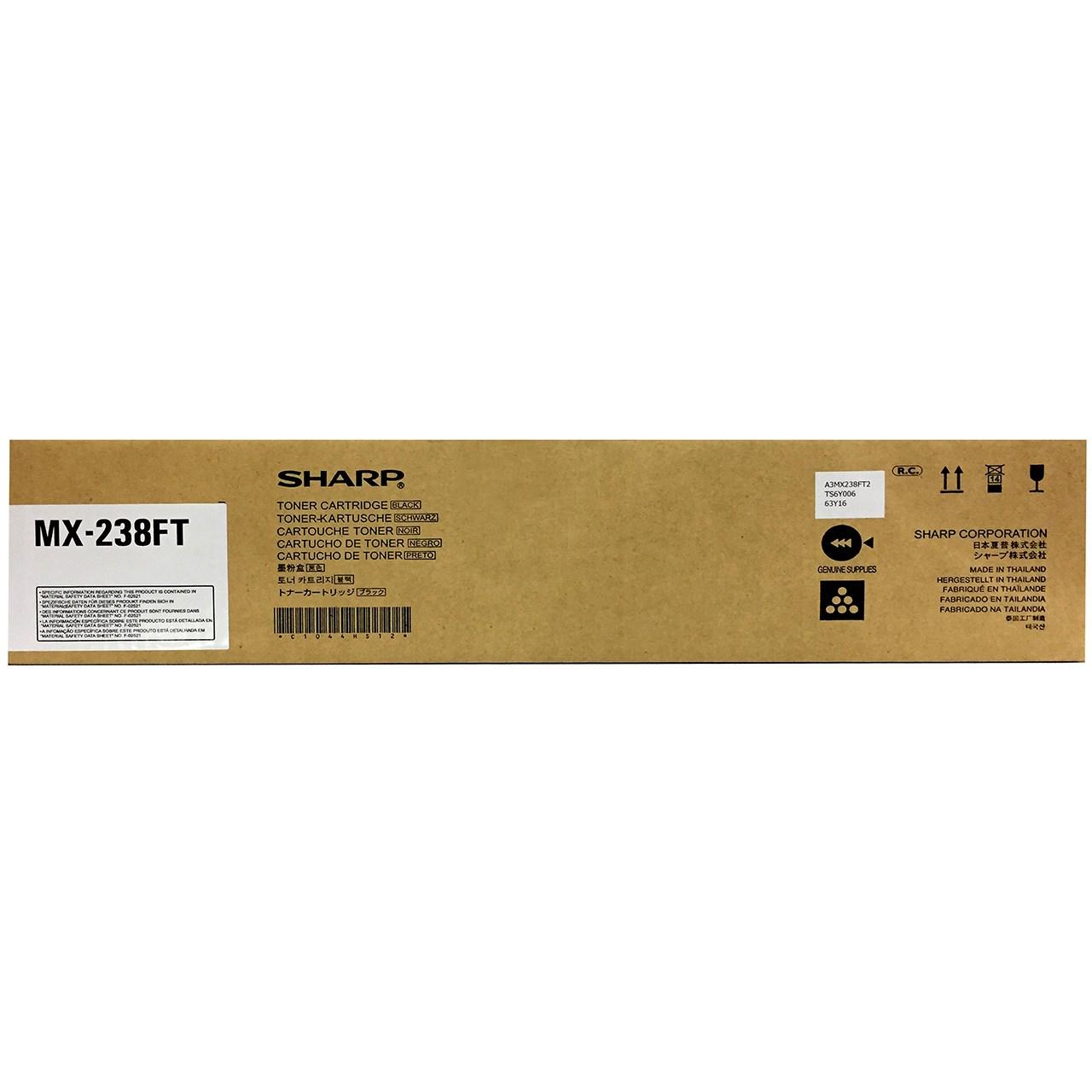 تونر مدل MX-238FT