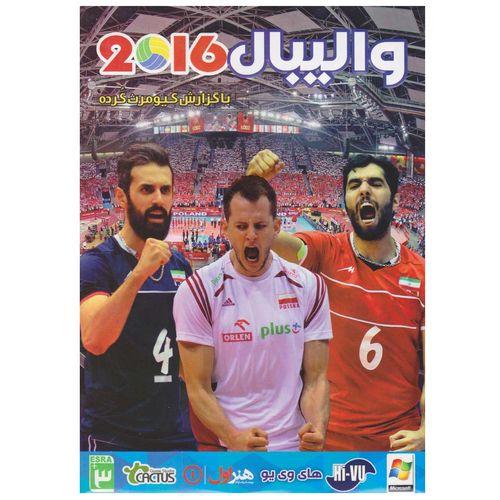 بازی کامپیوتری والیبال 2016 مخصوص PC