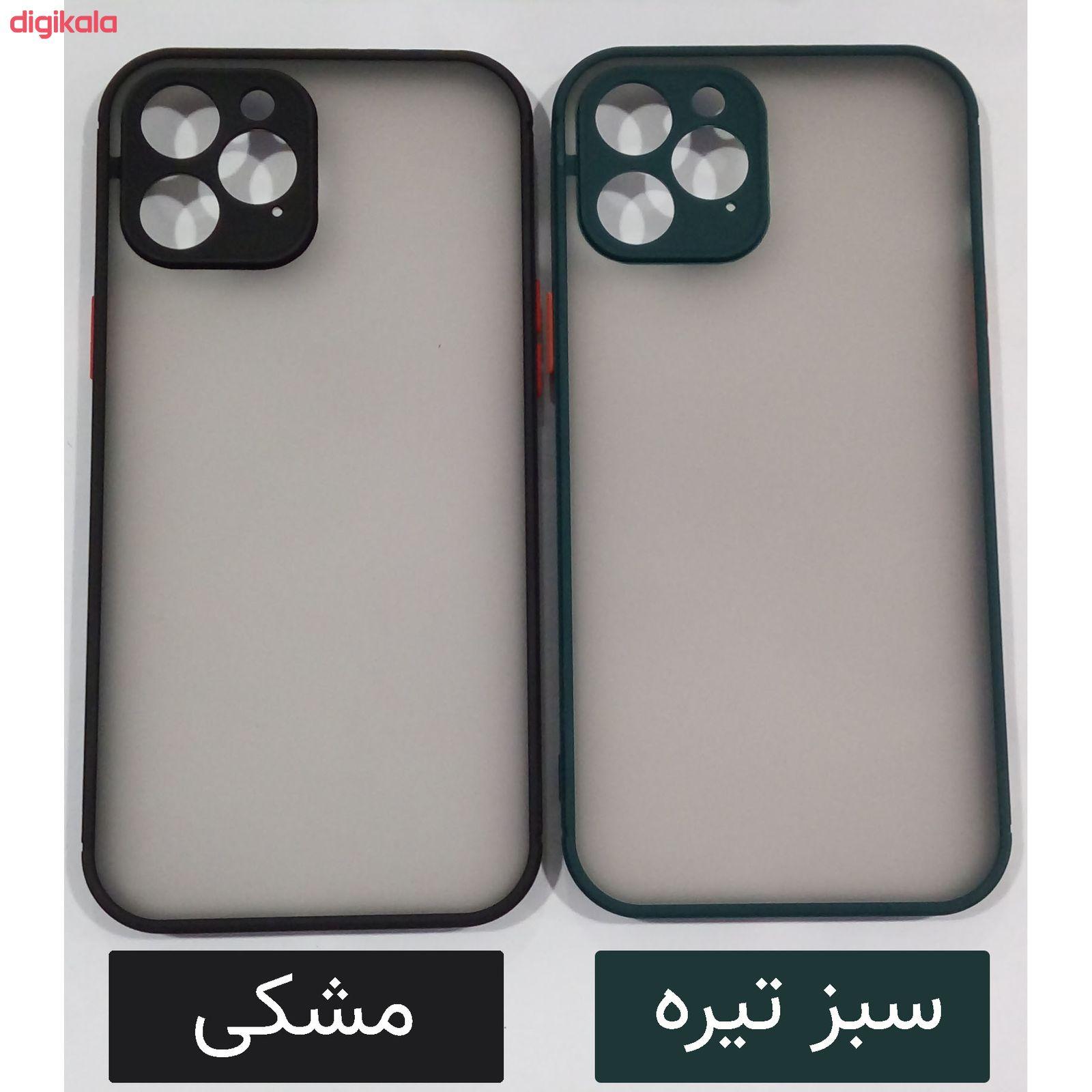 کاور مدل MT مناسب برای گوشی موبایل اپل  iphone 12 PRO MAX main 1 1