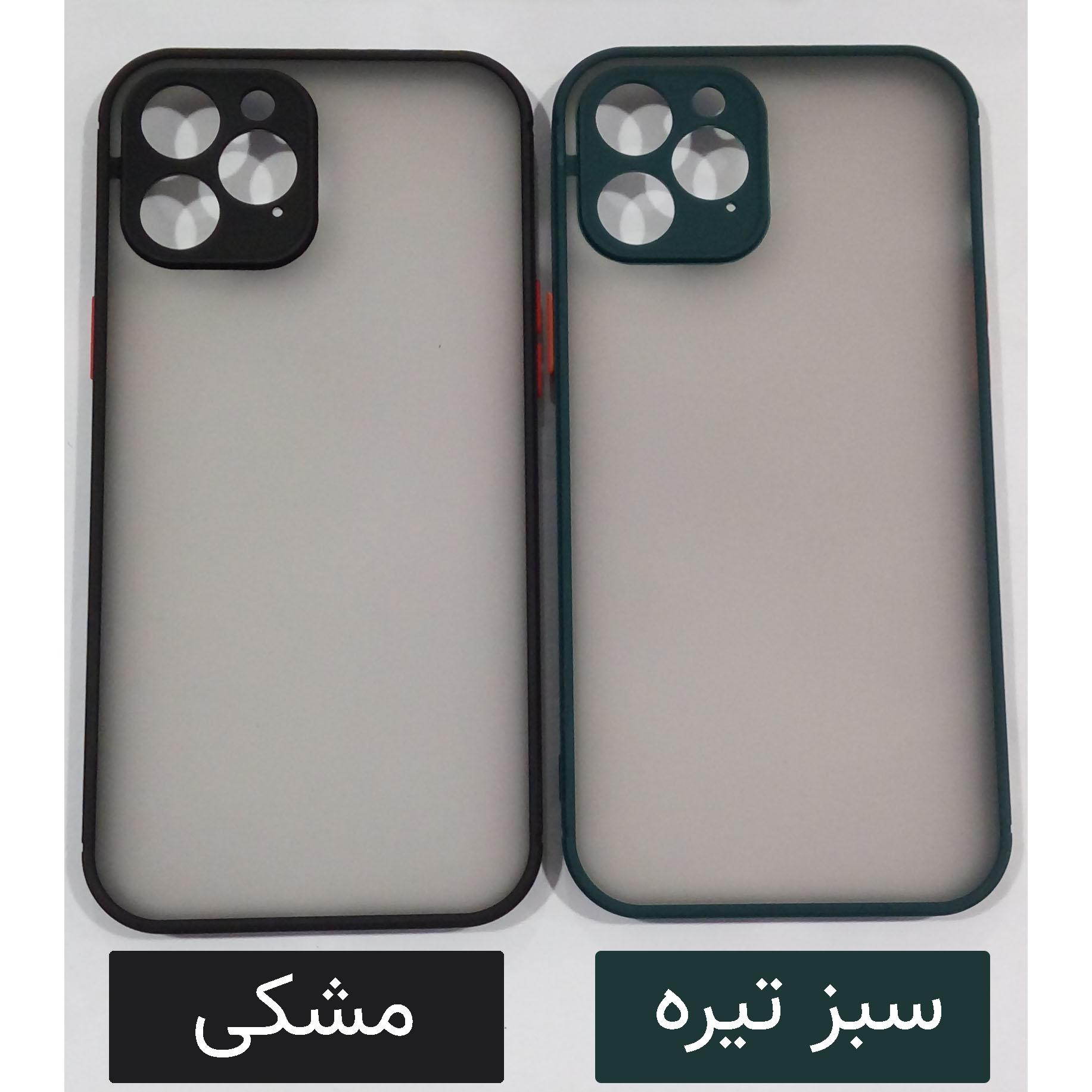کاور مدل MT مناسب برای گوشی موبایل اپل  iphone 12 PRO MAX thumb 1