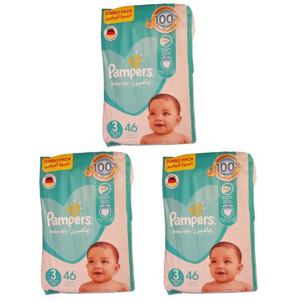 پوشک پمپرز مدل baby dry سایز 3 بسته 46 عددی مجموعه 3 عددی