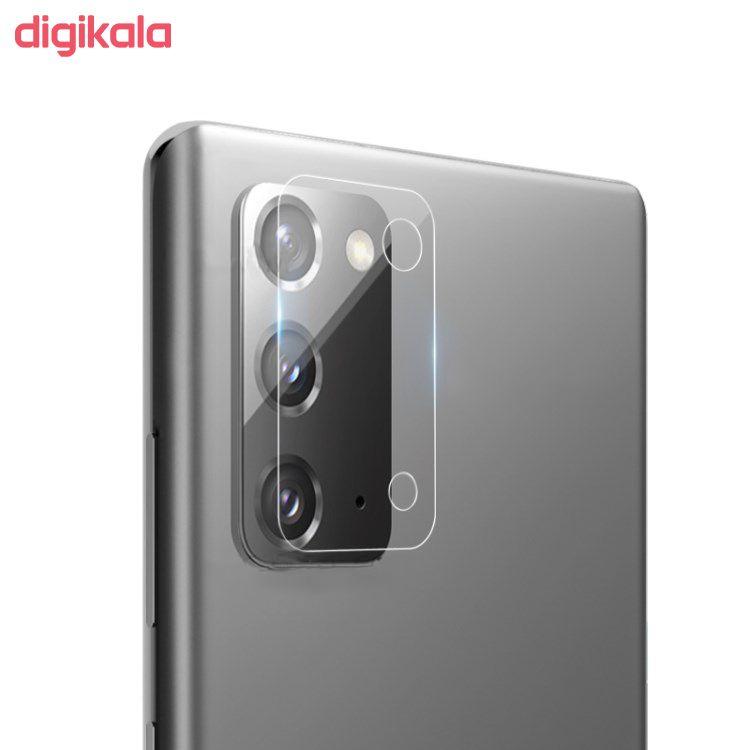 محافظ لنز دوربین سیحان مدل GLP مناسب برای گوشی موبایل سامسونگ Galaxy Note 20 main 1 1