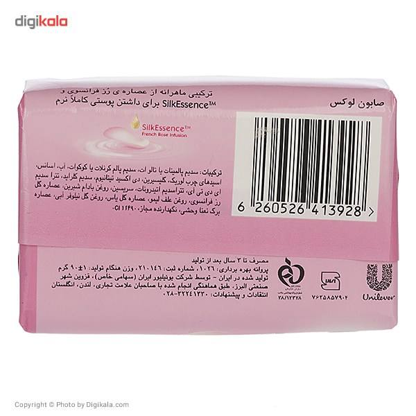 صابون لوکس مدل Soft Touch مقدار 90 گرم بسته 6 عددی main 1 3