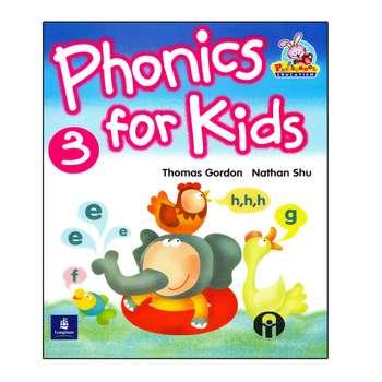 کتاب Phonics For Kids 3 اثر Thomas Gordon And Nathan Shu انتشارات الوندپویان