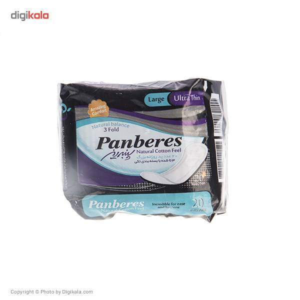 پد بهداشتی روزانه بزرگ پنبه ریز بسته 20 عددی  Panberes Daily Large Sanitary Pad 20pcs