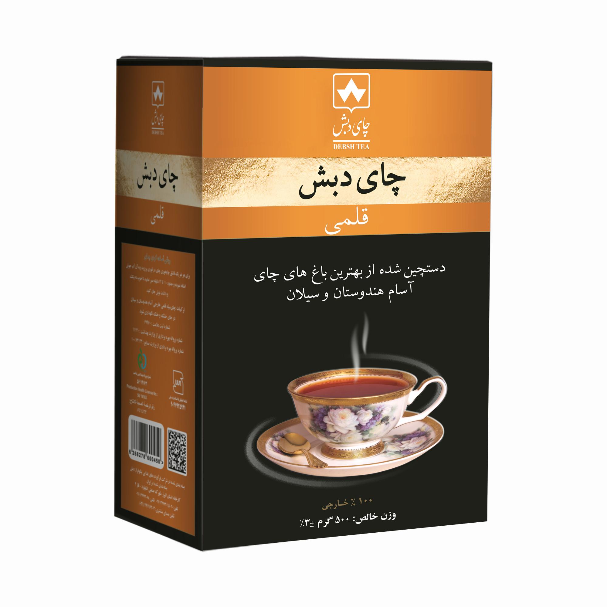 چای قلمی چای دبش - 500 گرم