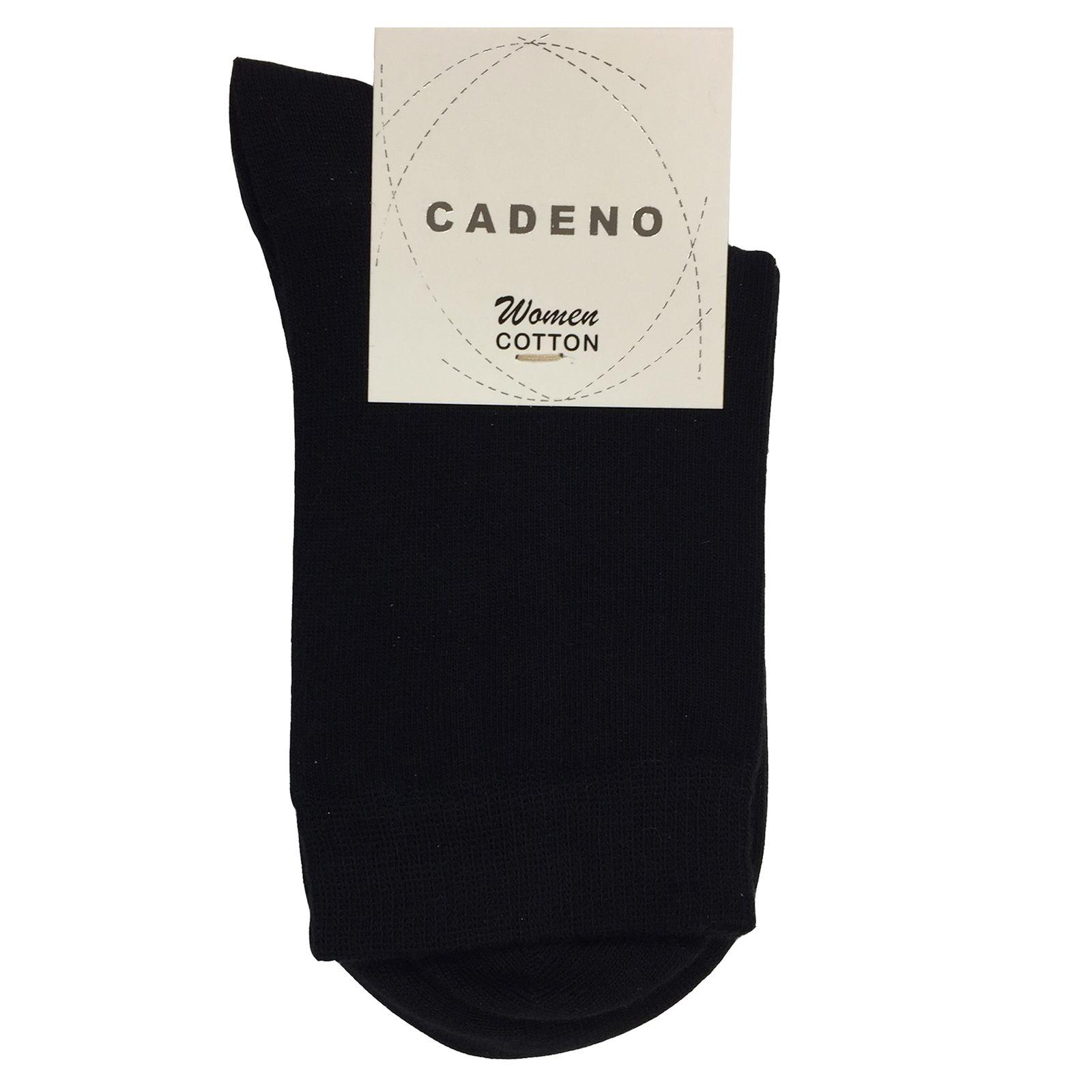 جوراب زنانه کادنو کد CAL1045 بسته 3 عددیرنگ مشکی -  - 3
