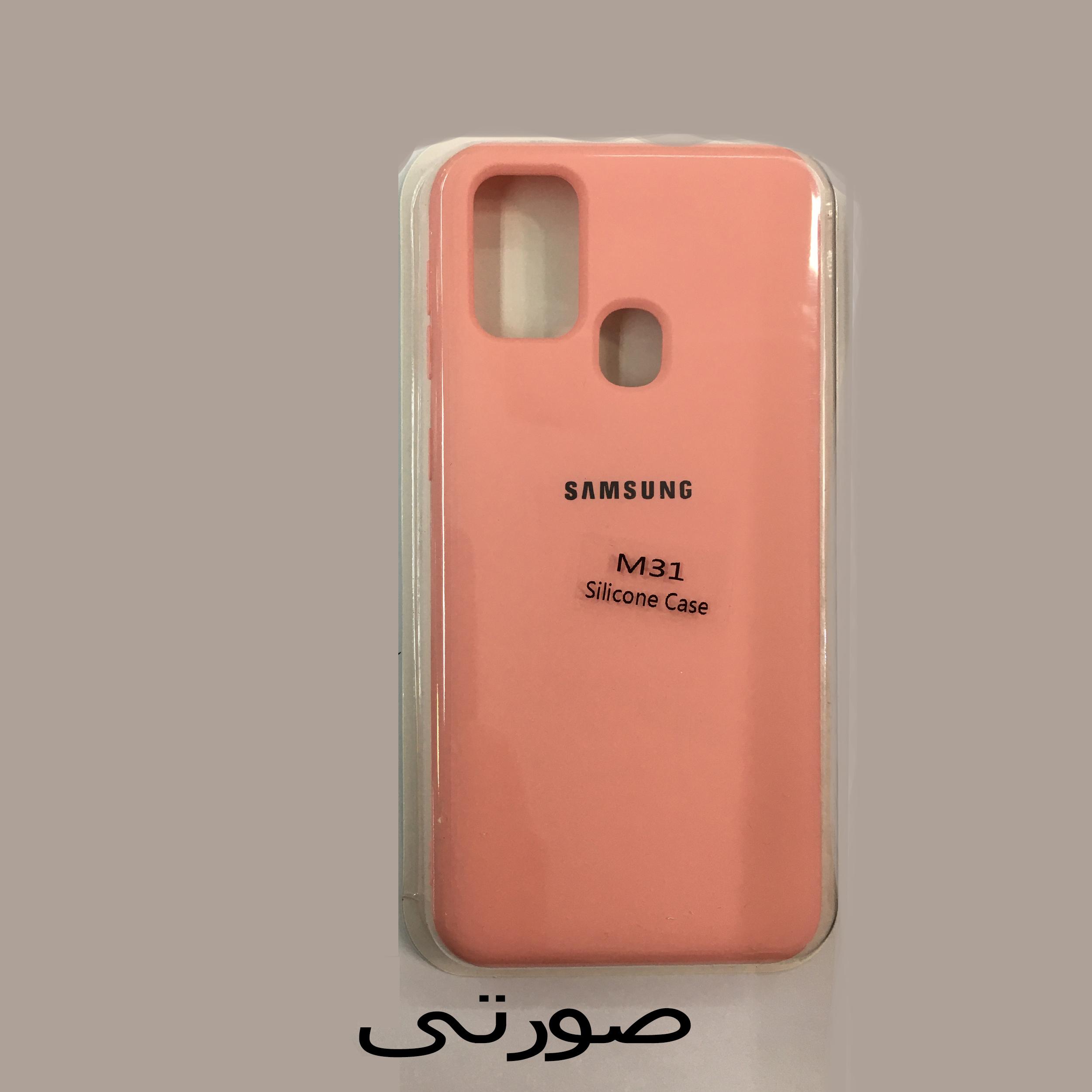 کاور مدل SIL-0031 مناسب برای گوشی موبایل سامسونگ Galaxy M31 main 1 5