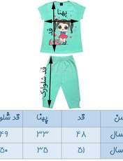 ست تی شرت و شلوارک دخترانه طرح LOL کد 1404 -  - 4