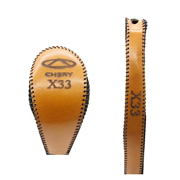 روکش دنده مدل SK1562 مناسب برای ام وی ام ایکس 33s به همراه روکش ترمز دستی