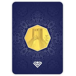 شمش طلا 24 عیار طلای محمد طرح برج آزادی کد 1000