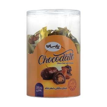خرمای شکلاتی با مغز بادام پارسان - 380 گرم