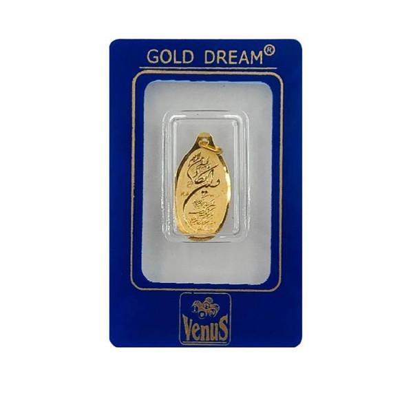 طلا گرمی 18 عیار  طرح وان یکاد مدل 0998