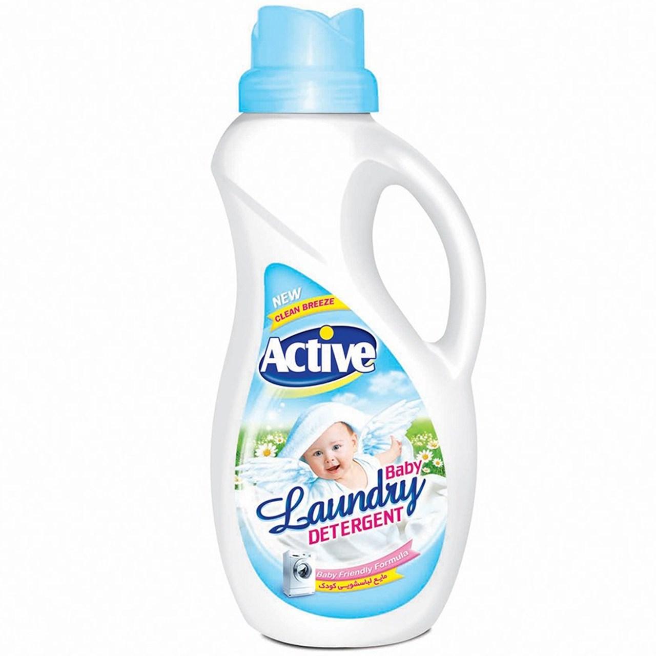 خرید                     مایع لباسشویی آبی اکتیو مخصوص کودک حجم 1500 میلی لیتر