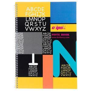 دفتر زبان کلیپس طرح حروف بزرگ انگلیسی رنگی 80 برگ