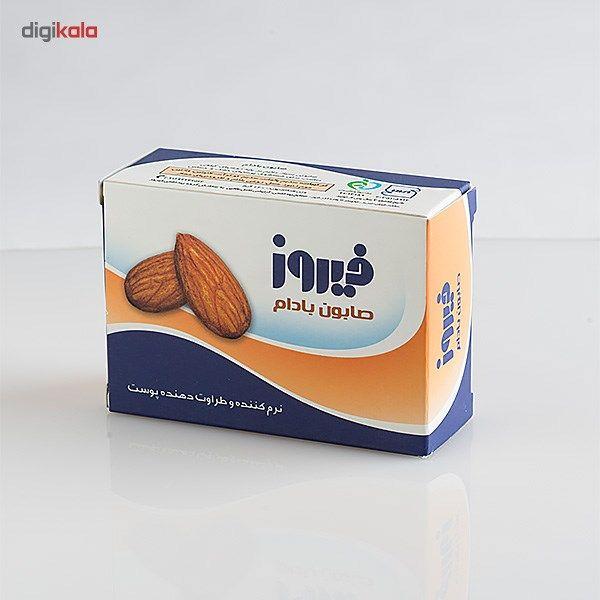 صابون فیروز مدل Almond مقدار 120 گرم main 1 2